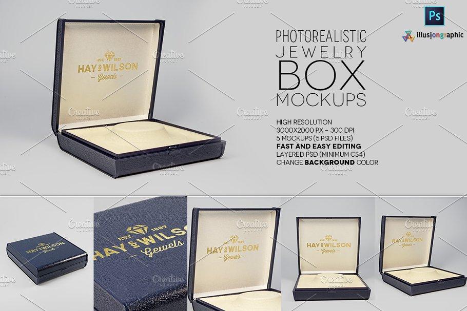 Logo on Jewelry Box Mockups v.1