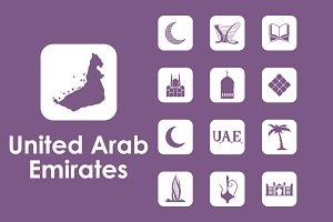 United Arab Emirates simple icons