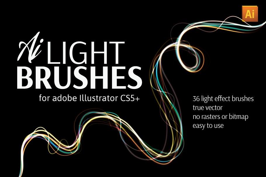 bdcf8ae9c Vector Light Effect Brush Sets ~ Illustrator Add-Ons ~ Creative Market