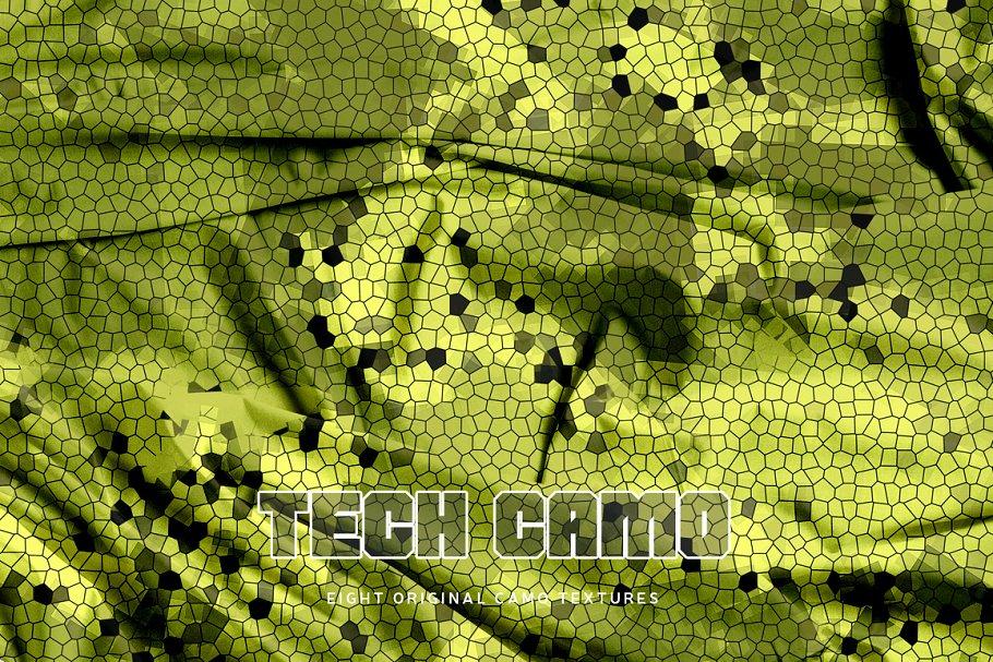 Tech Camo