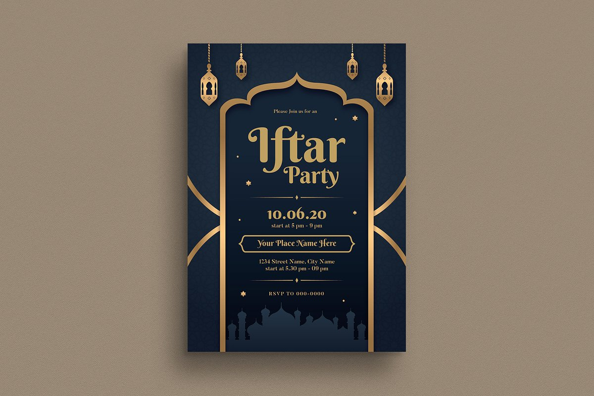 Iftar Party Invitation / Flyer in Invitation Templates