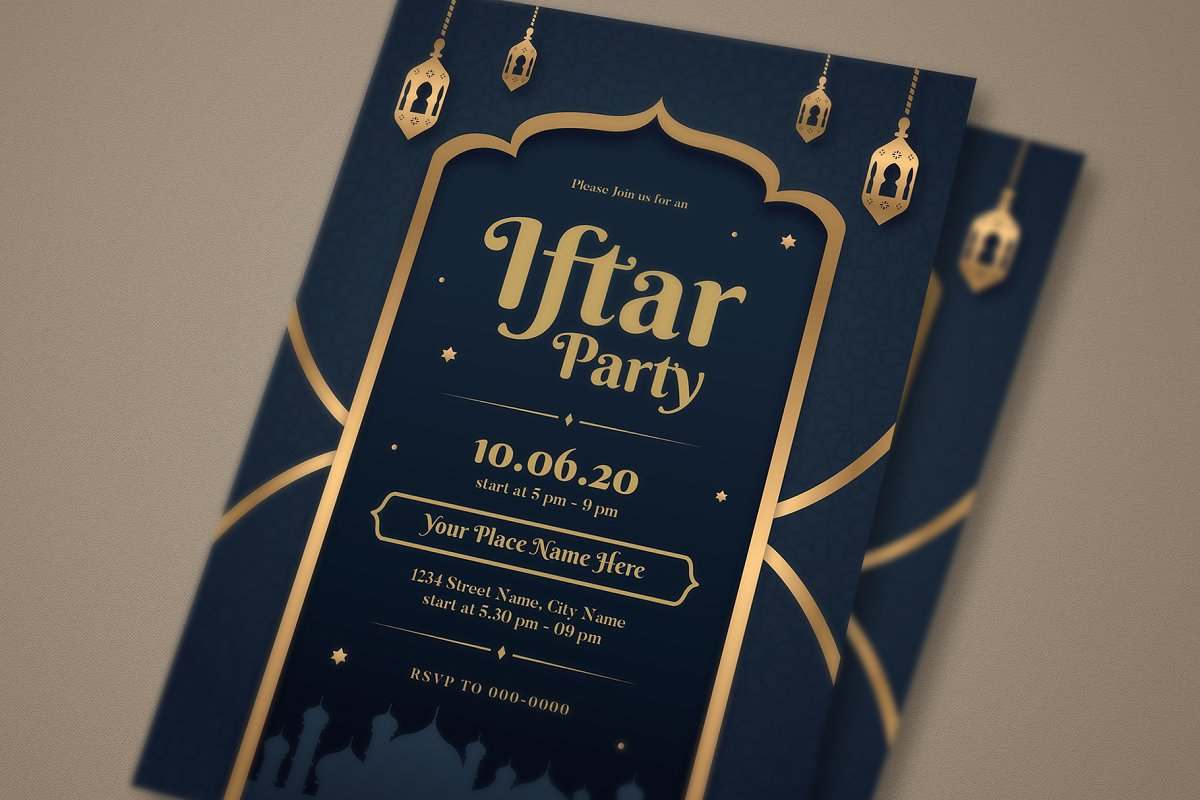 Iftar Party Invitation / Flyer in Invitation Templates - product preview 2