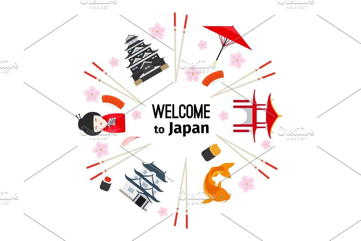 Japanese symbols round emblem