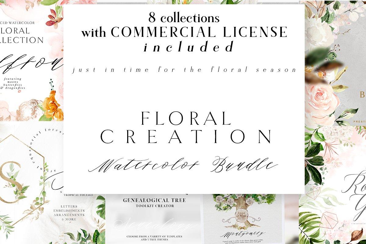 Floral Creation - Watercolor Bundle