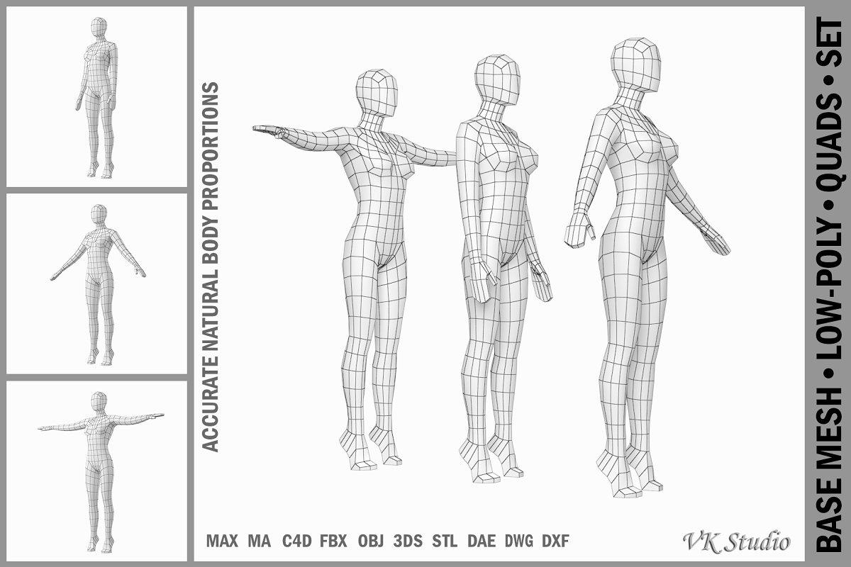 Female Base Mesh In 3 Modeling Poses