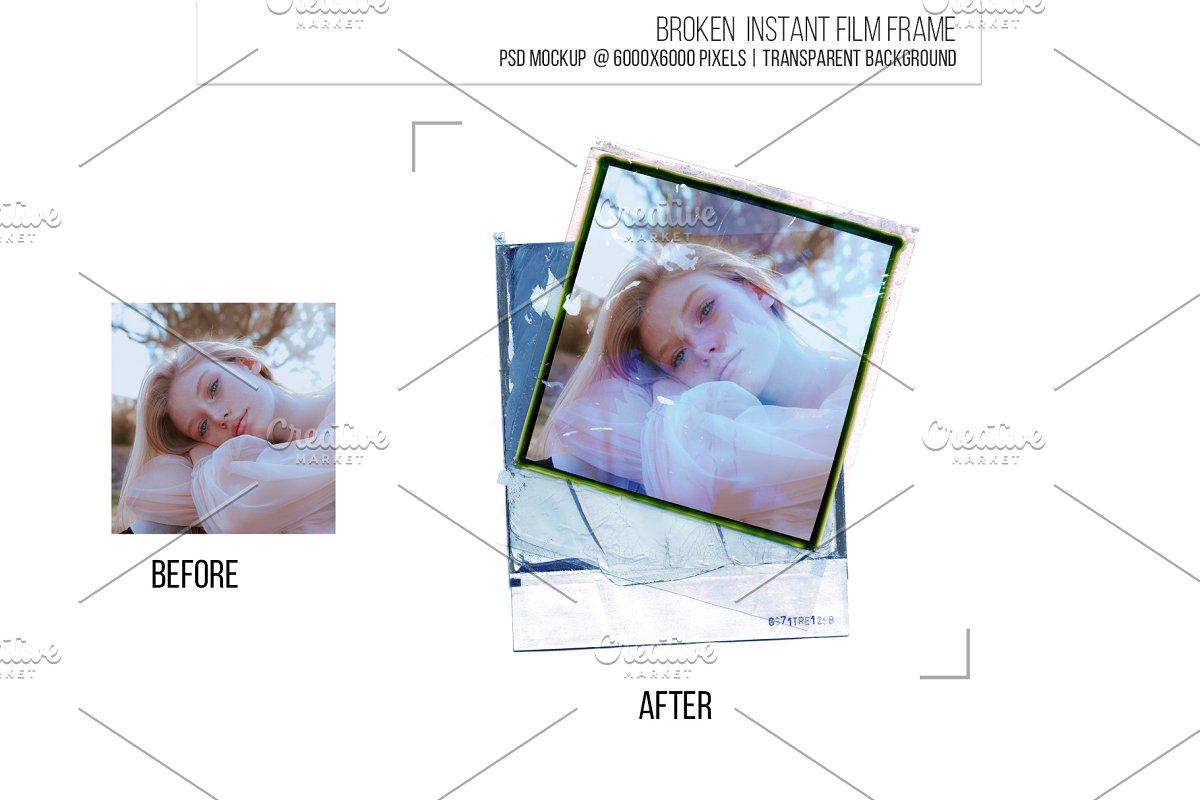 Instant film border frame template.