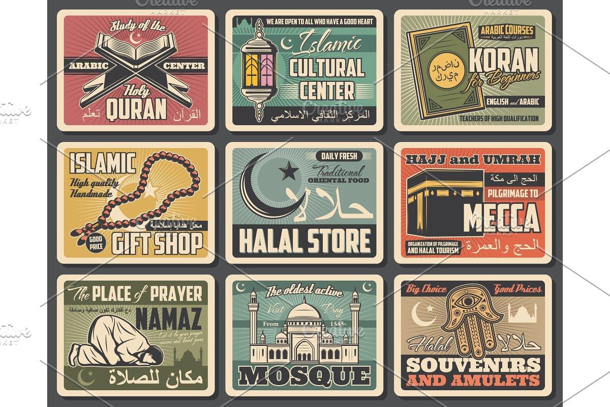 Muslim religion, lantern, quran