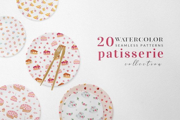 1-patisserie-seamless-pattern- Network Gate - Enterprise Software Development - Network Gate - Enterprise Software Development