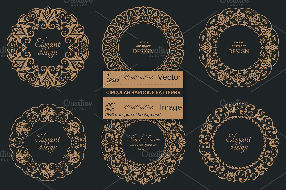 7a3bd94b6c21 Baroque decorative circular frames ~ Graphic Patterns ~ Creative Market