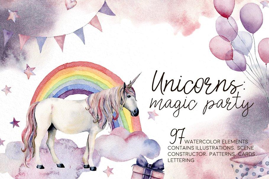 Unicorns: magic party. Watercolor