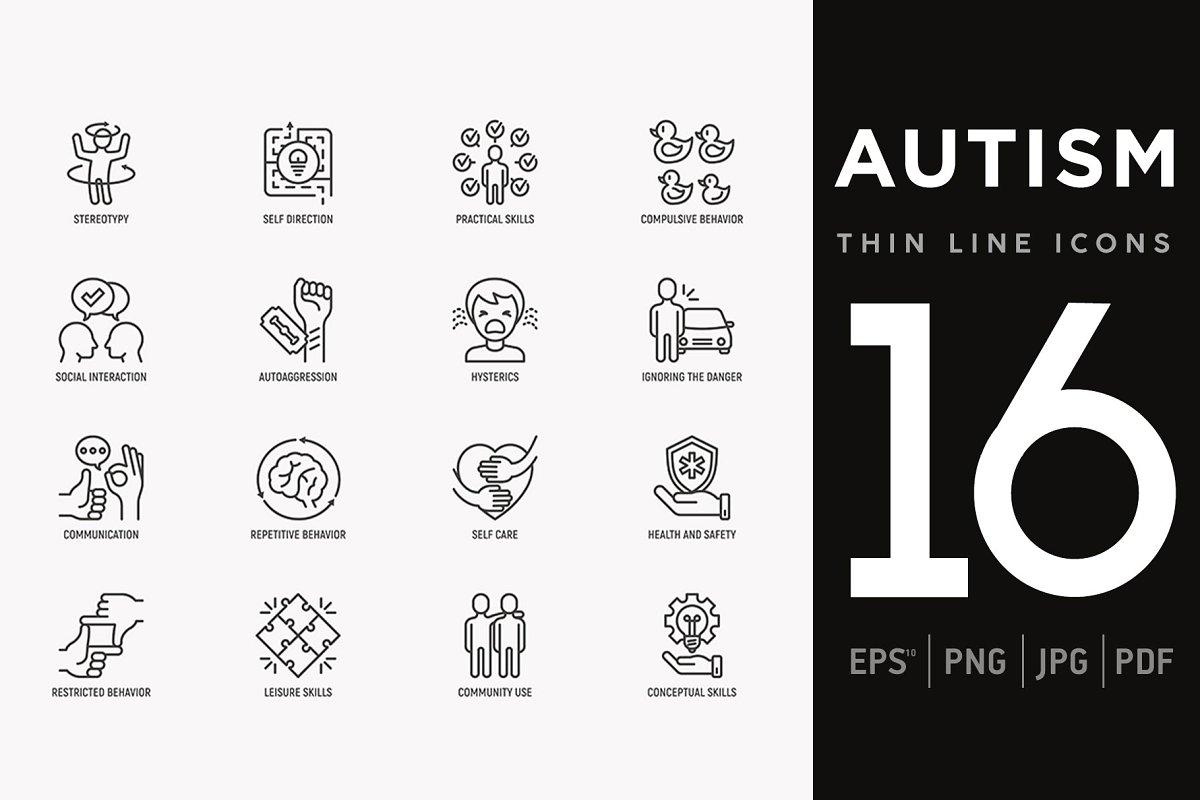 Autism   16 Thin Line Icons Set