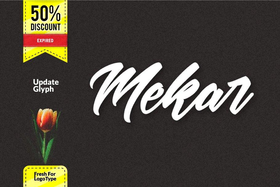 Mekar - Logotype
