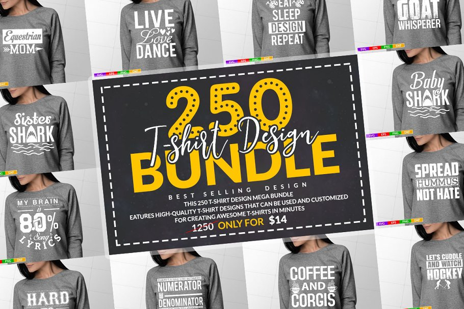 3f730d023 250 Fantastic T-Shirt Designs Bundle. by Designangry in Graphics
