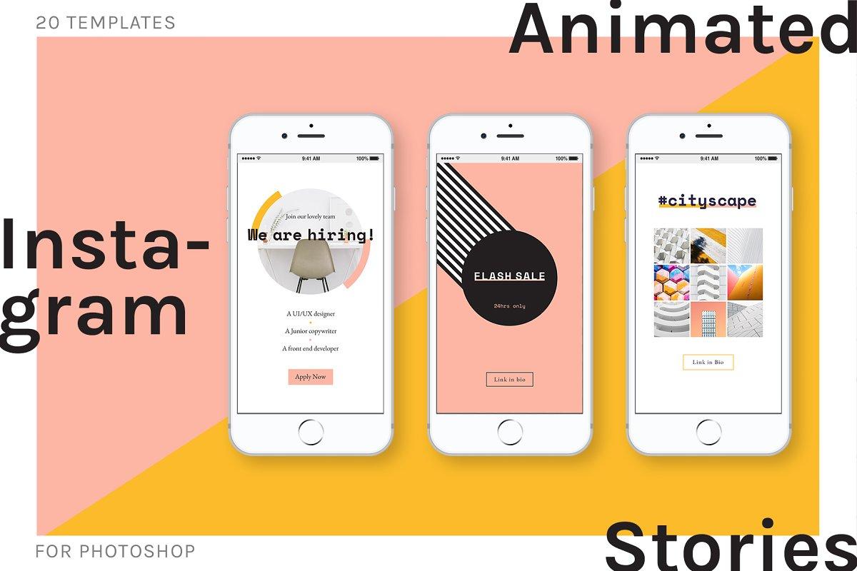 Animated Instagram Stories Instagram Templates Creative