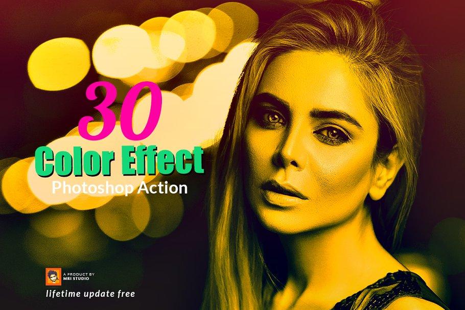 Color Effect Photoshop Action
