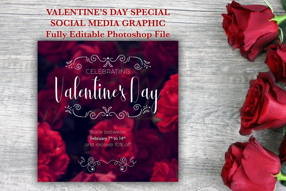 Valentine's Day Social Media Promo