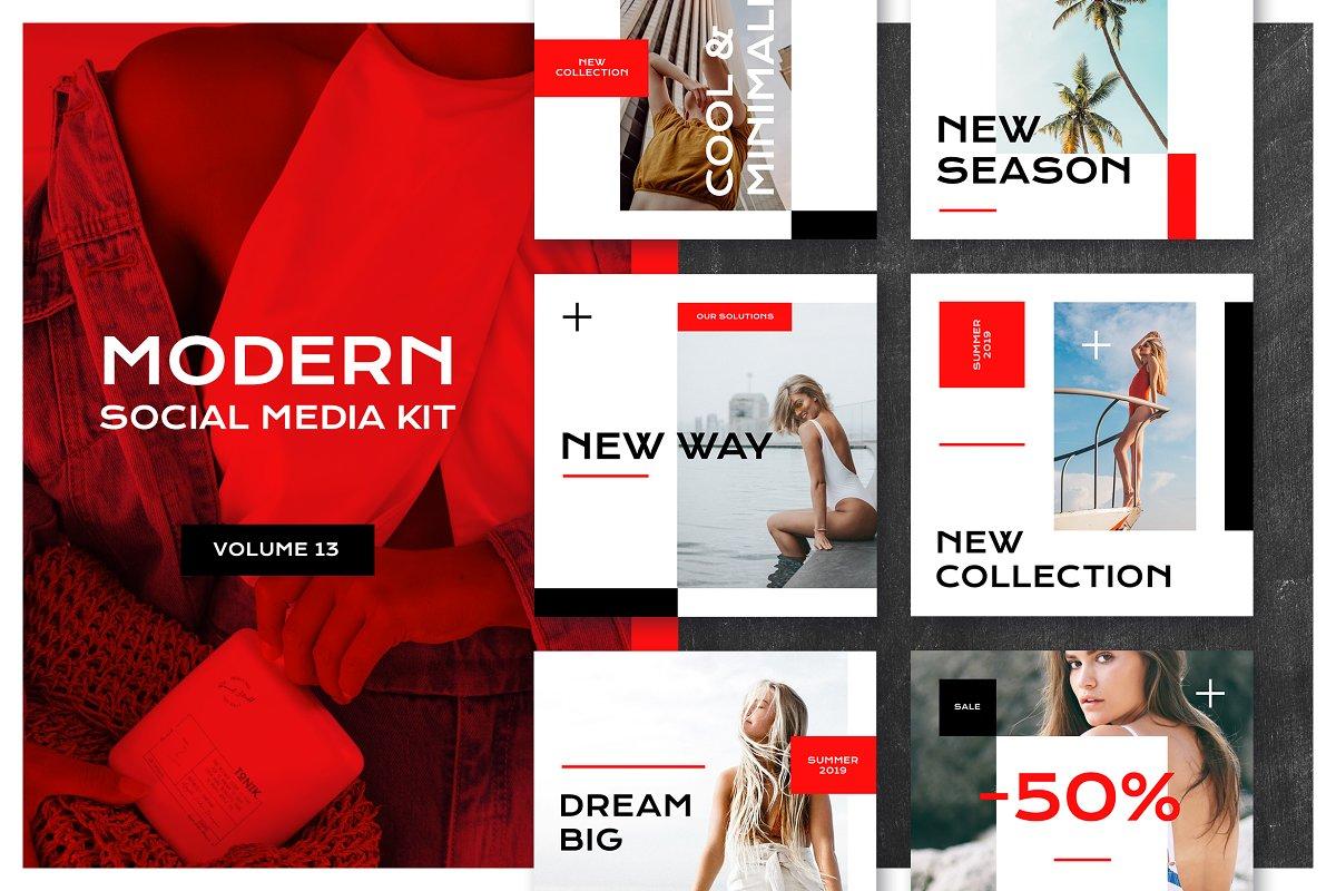 Modern Social Media Kit (Vol. 14)