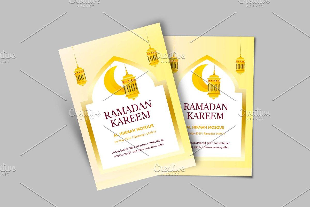 Islamic Lantern Ramadan Flyer ~ Flyer Templates ~ Creative Market