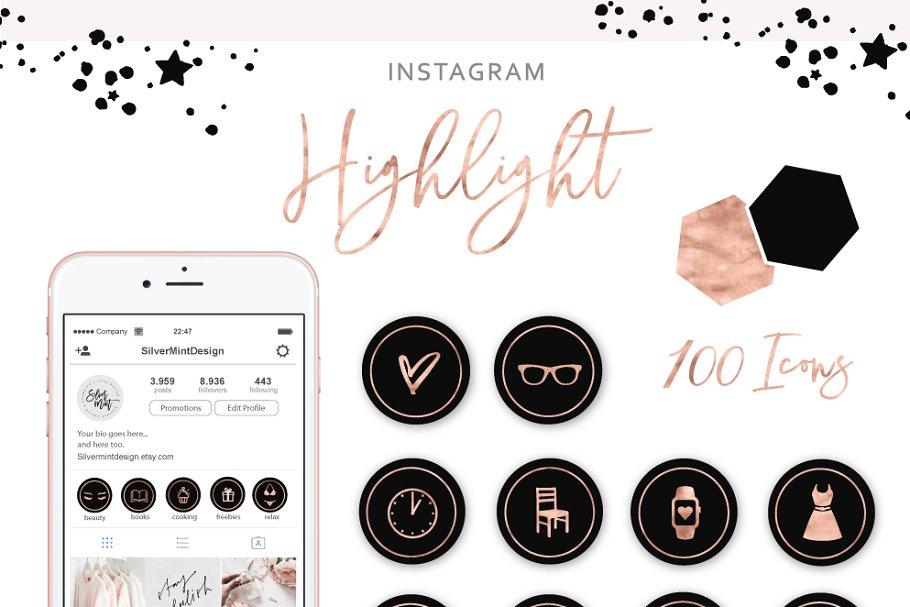 100  instagram highlights social set