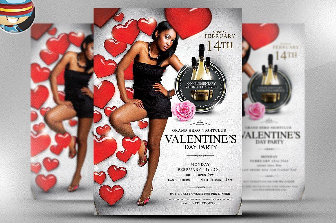 valentine 39 s day party flyer template flyer templates creative market. Black Bedroom Furniture Sets. Home Design Ideas