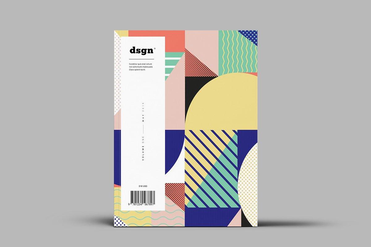 DSGN Magazine