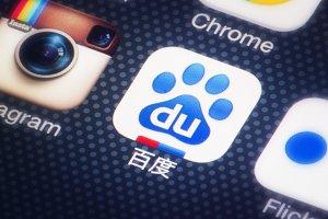 Baidu application icon