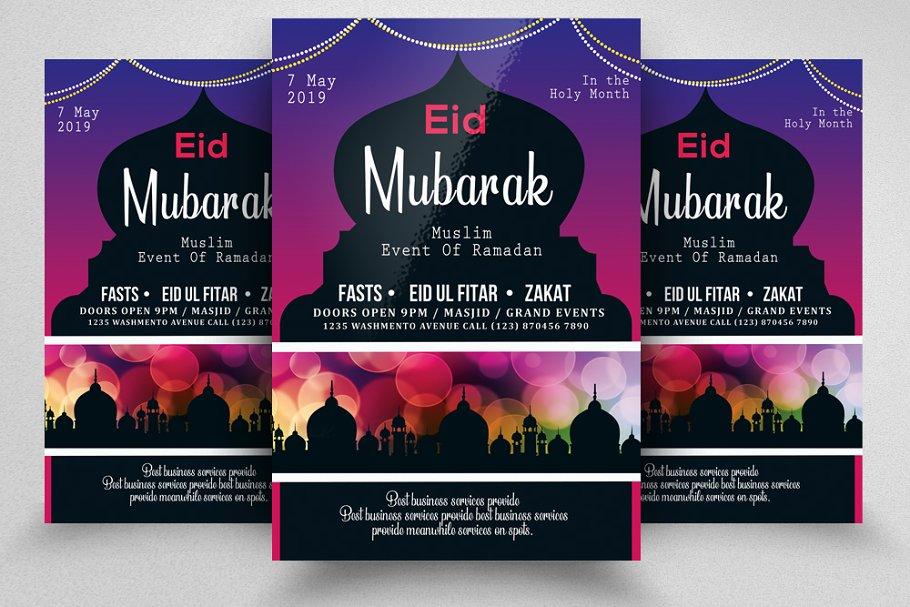 Ramadan Month Mubarak Flyer Template