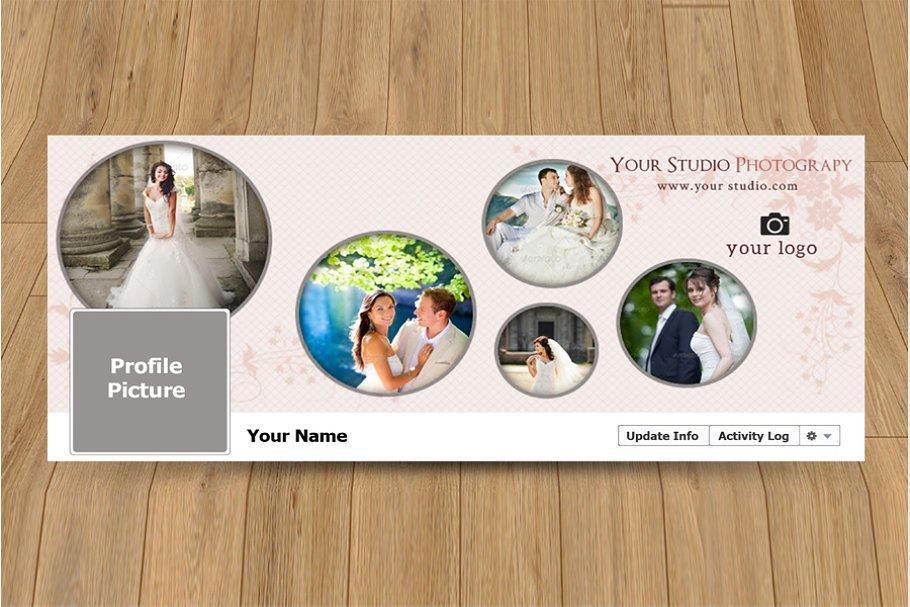 Wedding Facebook timeline Cover