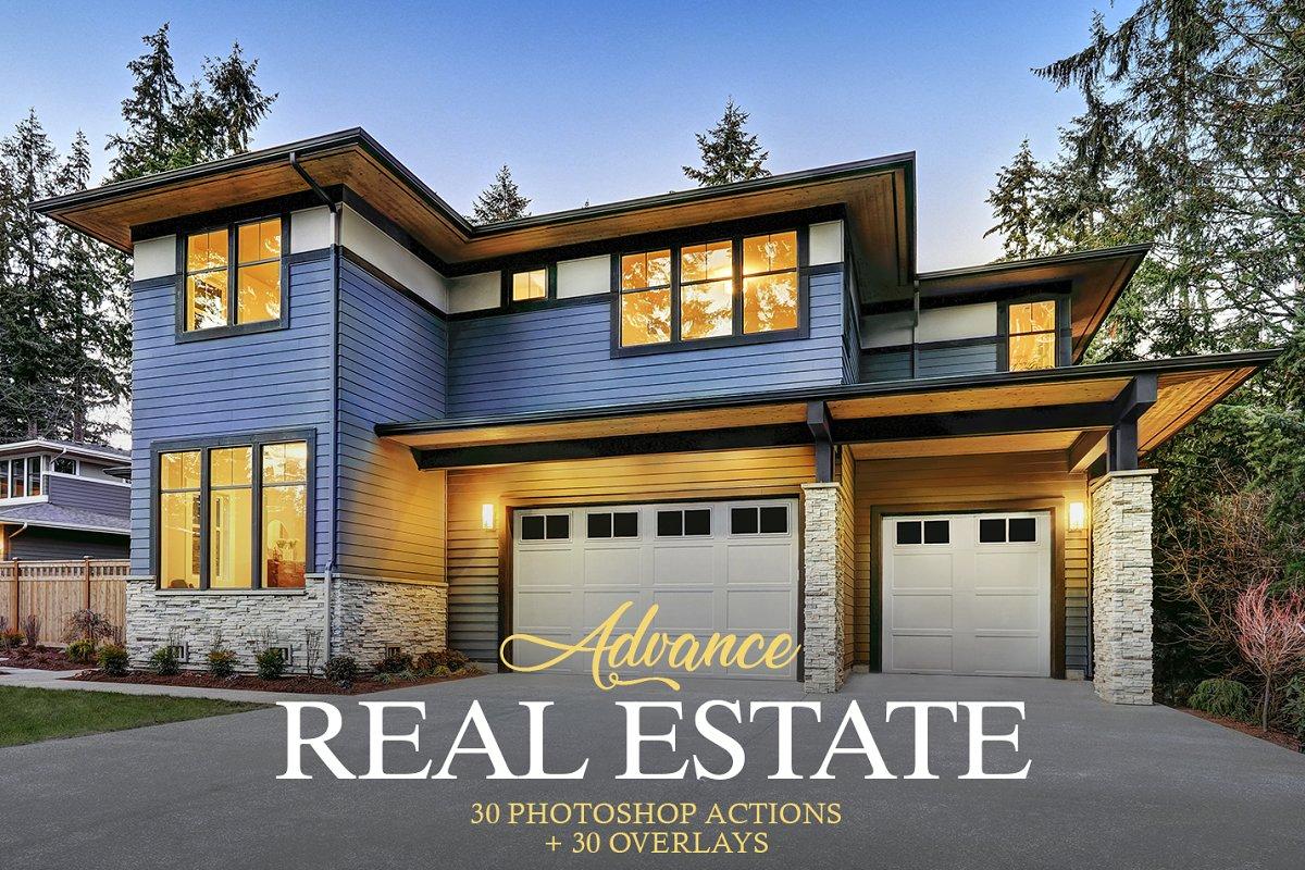 Advance Real Estate Photoshop Action
