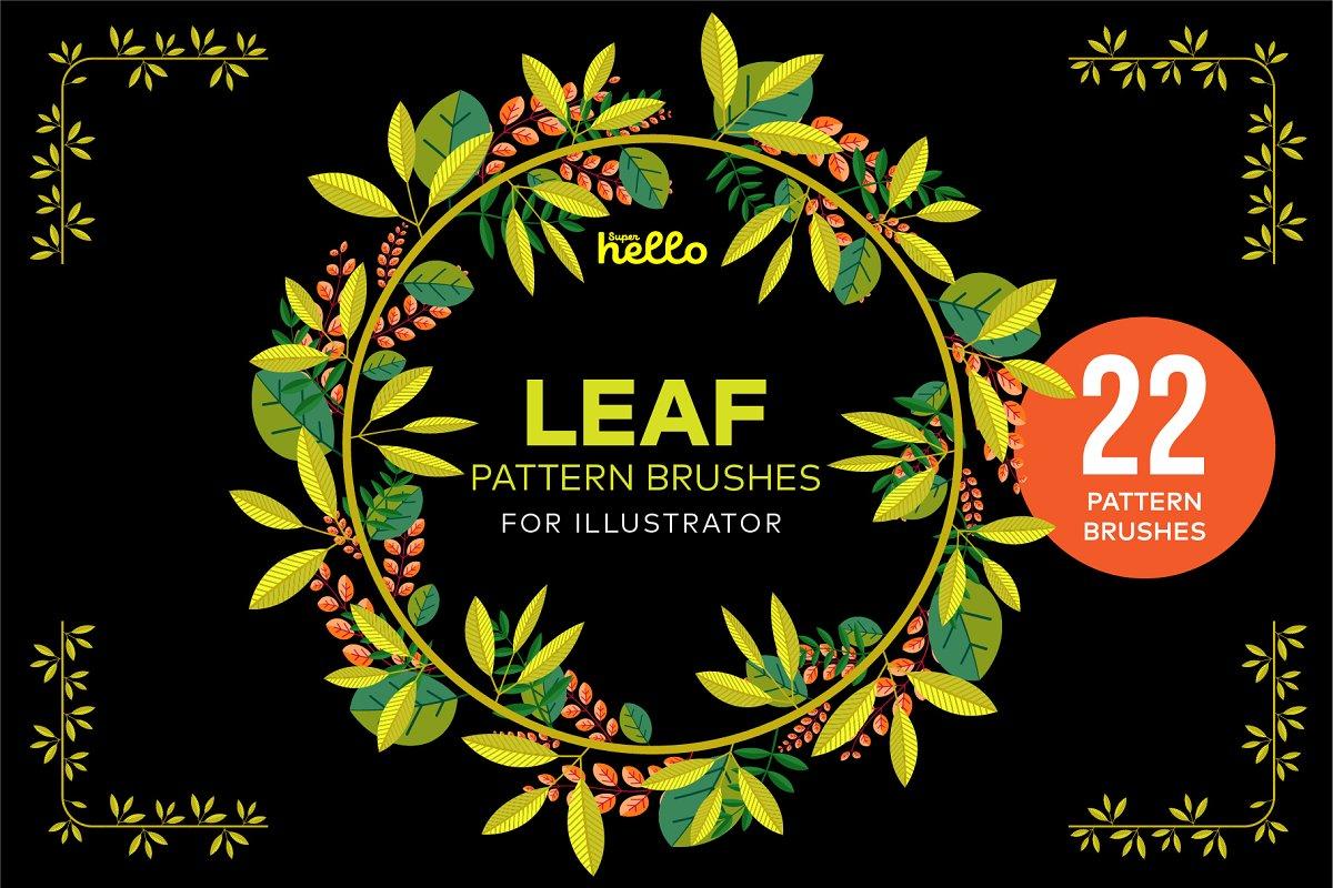 Leaf pattern brushes | illustrator