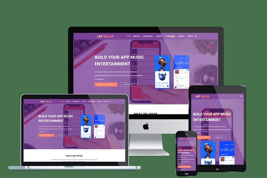 AT Relax Professional Joomla App