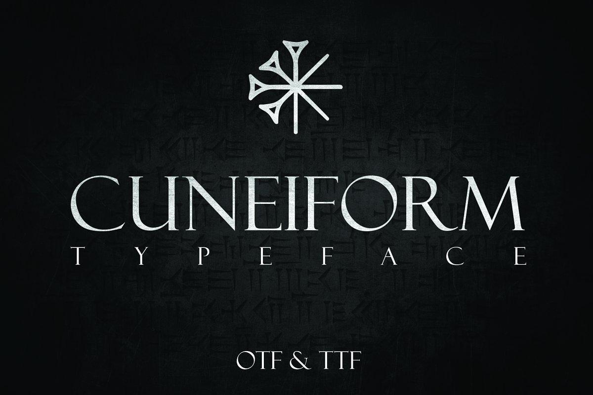 CUNEIFORM: An Ancient Typeface
