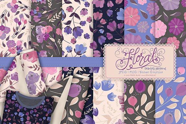 Flora 25 Purple Seamless Patterns