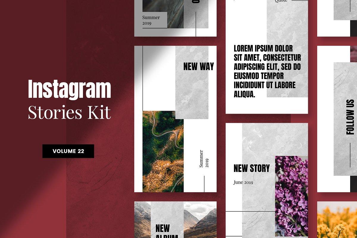 Instagram Stories Kit (Vol.22)
