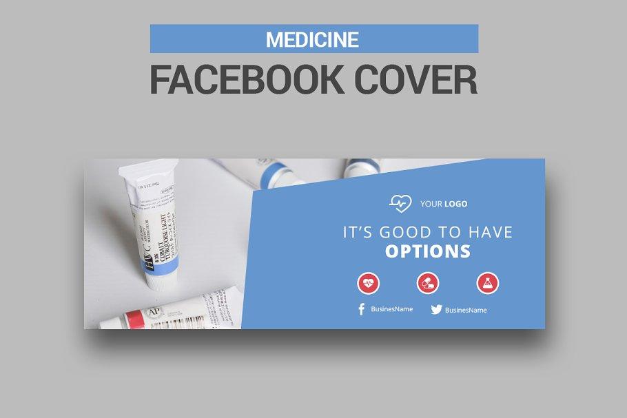 Medicine - Facebook Cover
