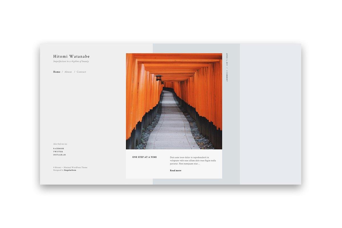 Hitomi - A Personal Blog Theme