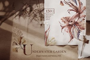 """UNDERWATER GARDEN"" Watercolor set"