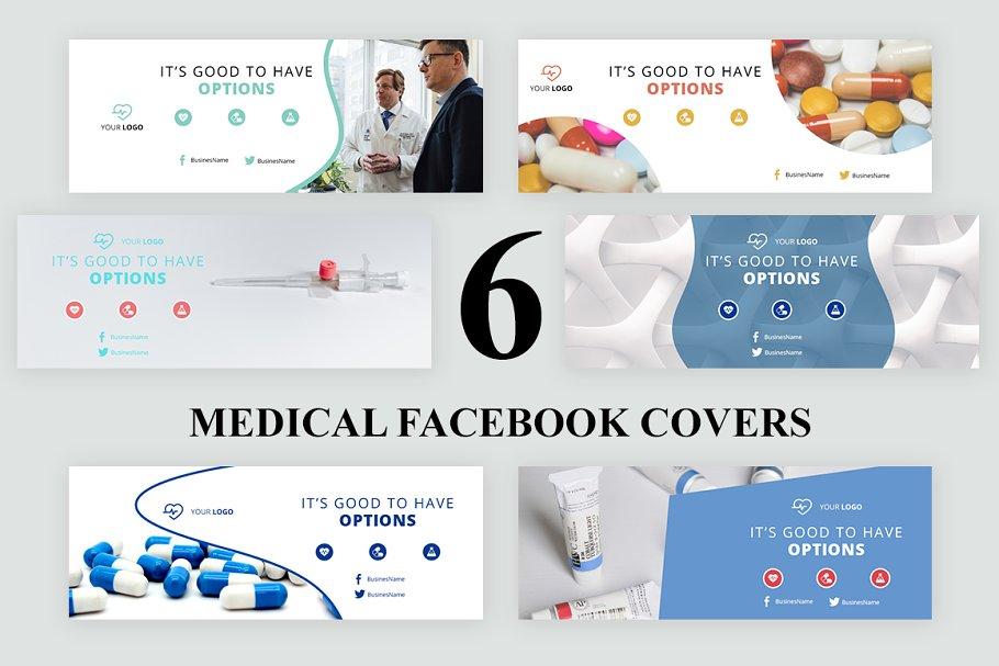 Medical - Facebook Cover