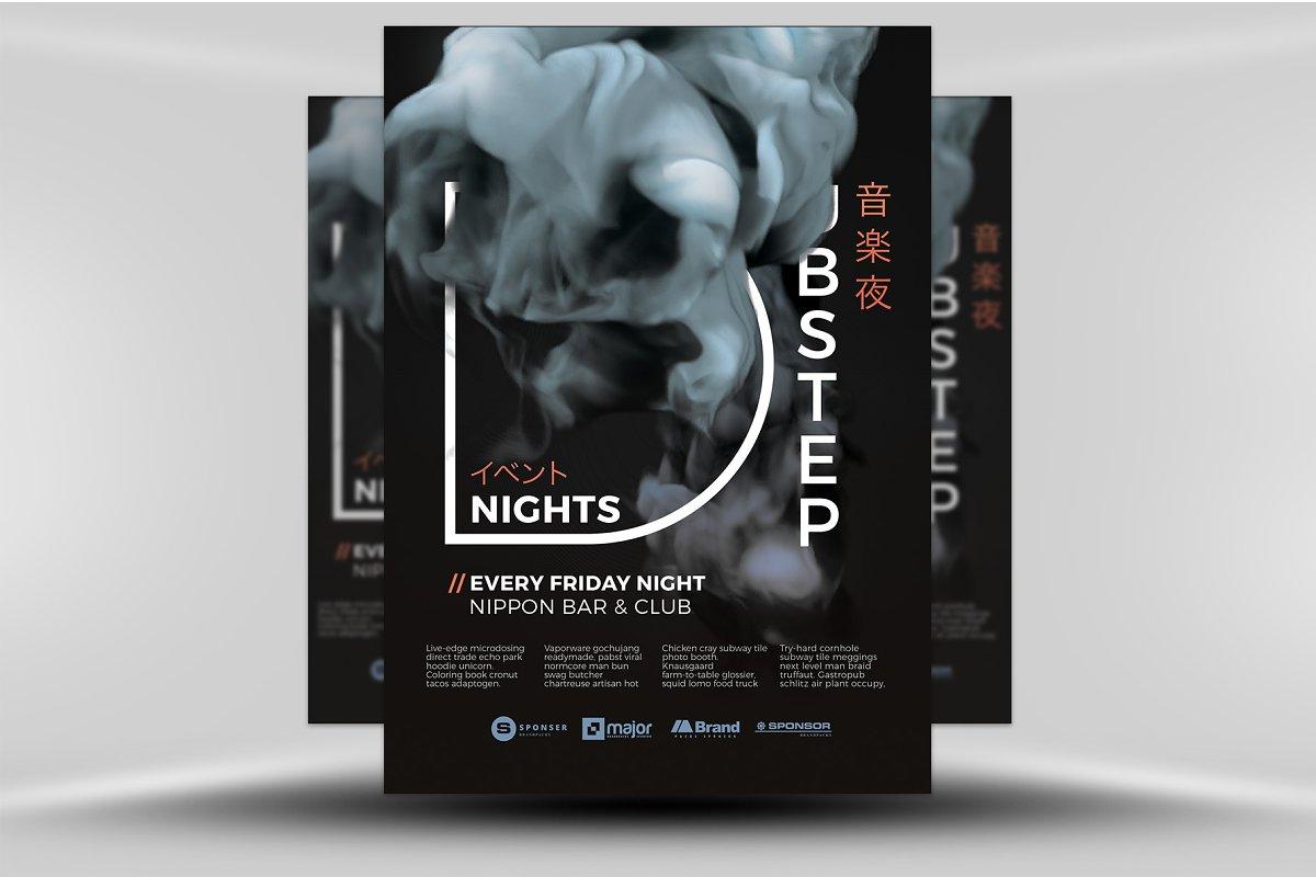 Dub Step Flyer Template v1 ~ Flyer Templates ~ Creative Market