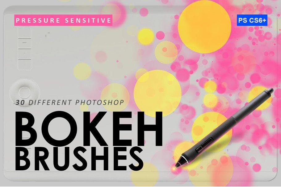 Скачать [Creativemarket] 30 Bokeh Photoshop Brushes (2019), Отзывы Складчик » Архив Складчин
