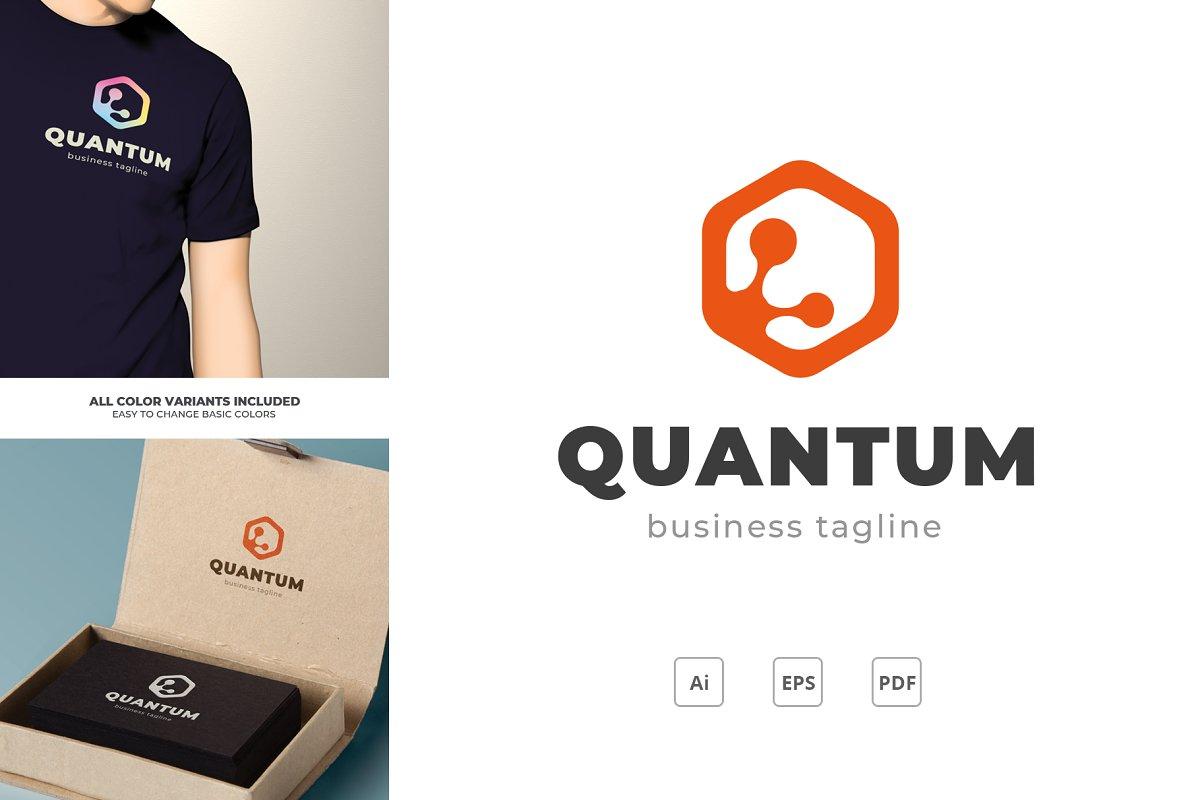 347882baf Quantum - Logo Template ~ Logo Templates ~ Creative Market