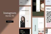 Instagram Stories Kit (Vol.23)