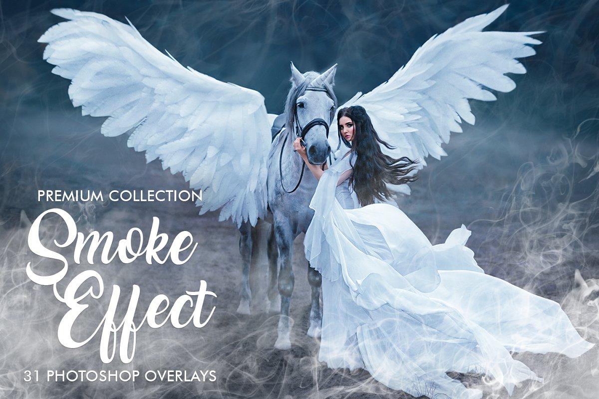 Smoke effect Photoshop Overlays