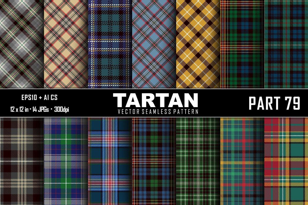 Seamless Tartan Pattern. Part–79