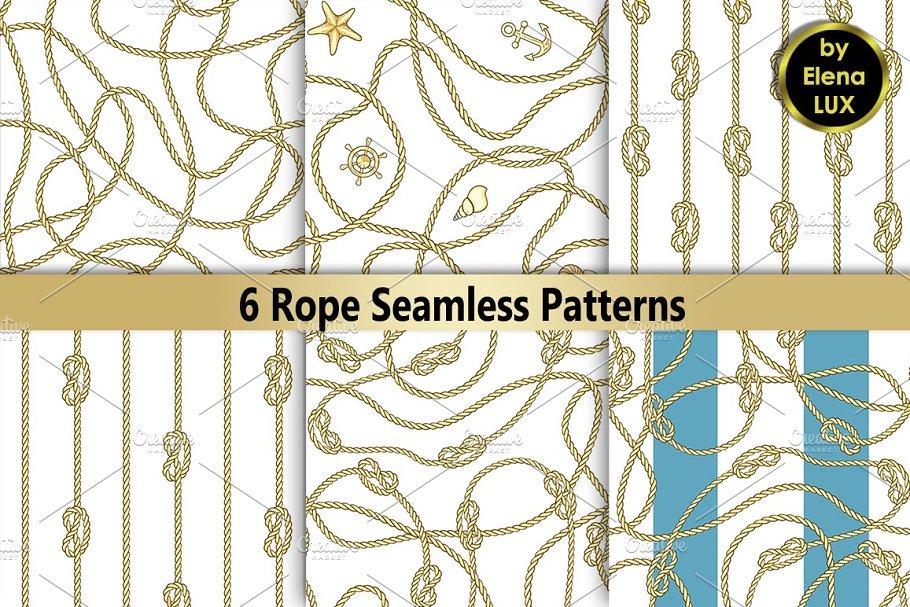 Rope Seamless Set