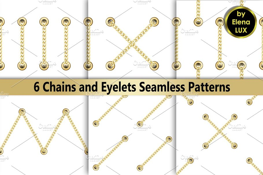 Chains with Eyelets Seamless Set