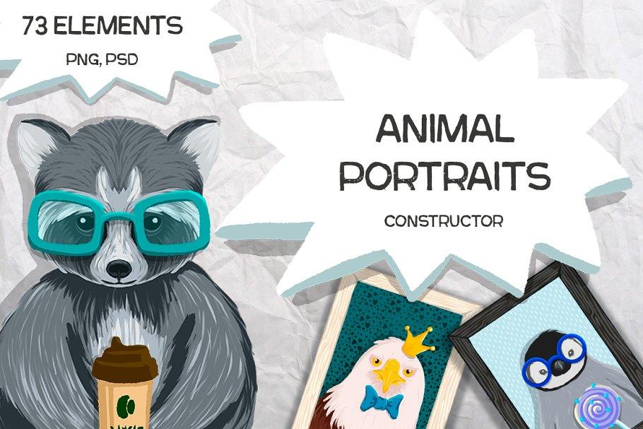 Animal Portraits Constructor