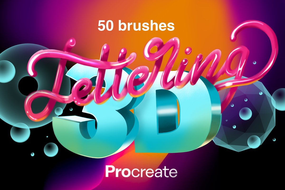 Procreate 3D Lettering Bundle ~ Procreate Brushes ~ Creative