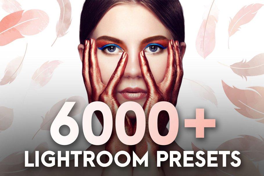 Biggest Lightroom Presets Bundle