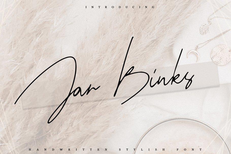 Jar Binks